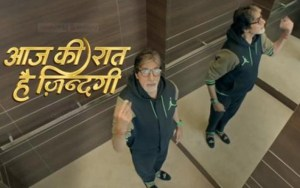 amitabh bachchan host new tv show aaj ki raat hai zindagi in hindi