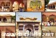 jaipur-tourist-place
