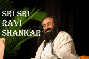 श्री श्री रवि शंकर