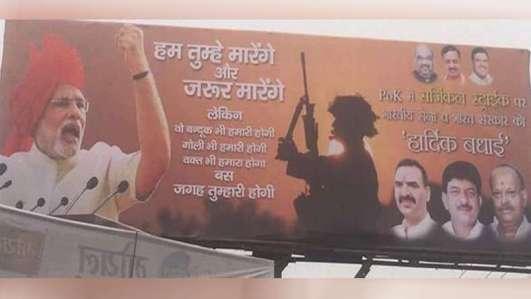 modi-surgical-strike-bjp-banner