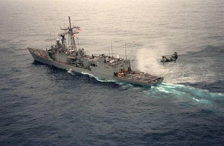 USS Samuel B. Roberts (FFG 58)