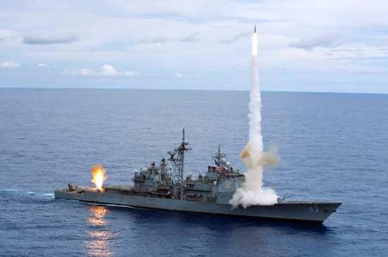 USS Cowpens (CG 63)