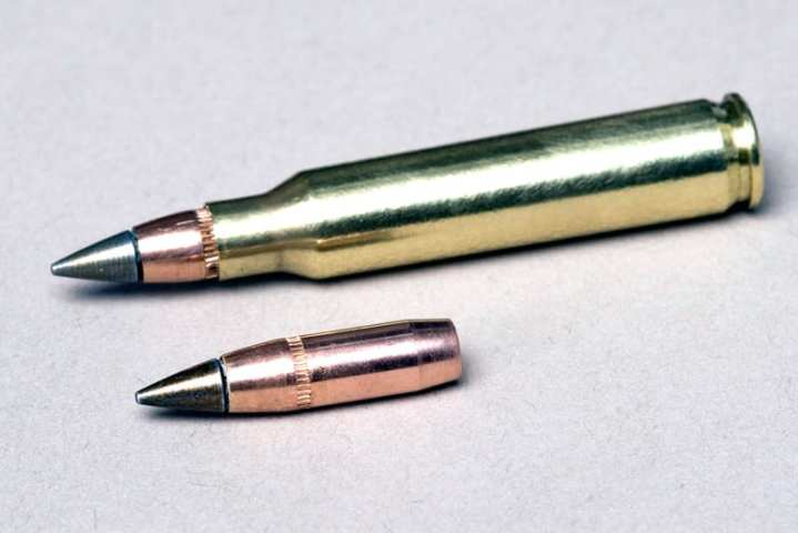 5.56mm M855A1 Enhanced Performance Round