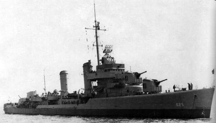 USS Harding
