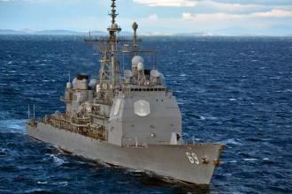 USS Vicksburg