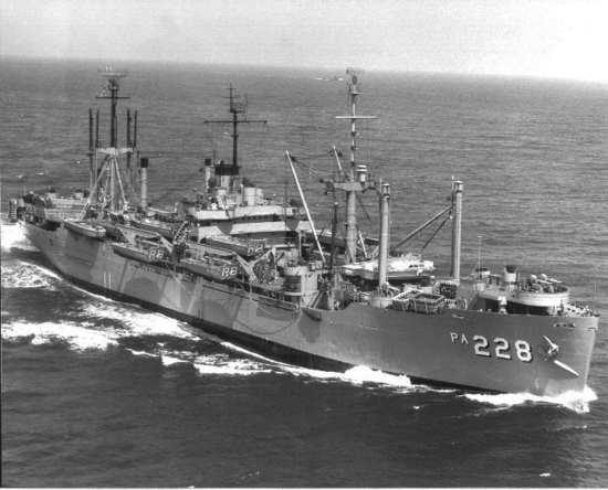 USS Rockbridge (APA 228)