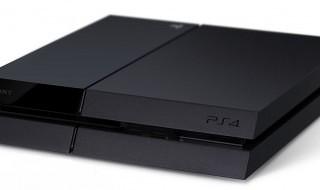 Estos son los juegos de lanzamiento de PS4