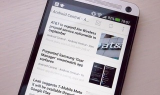 La aplicación de Digg Reader ya disponible para Android