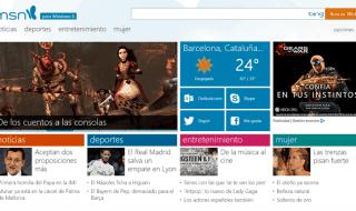 Release Preview de Internet Explorer 11 para Windows 7 ya disponible