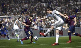 Filtrada la versión PAL en español de FIFA 14 para Xbox 360