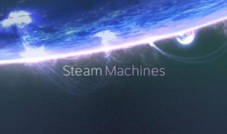 Las especificaciones técnicas de las primeras Steam Machines