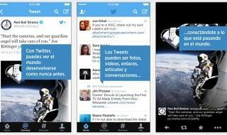 Twitter para iOS se actualiza al estilo marcado por iOS 7