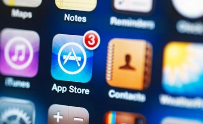 app store - 2012