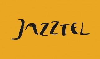 Estos son los precios de la fibra óptica de Jazztel