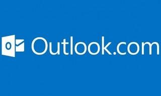 Outlook.com ya tiene soporte para IMAP