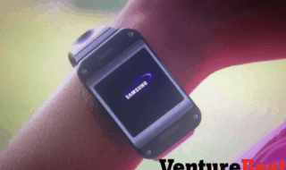 ¿Es este el Samsung Galaxy Gear?