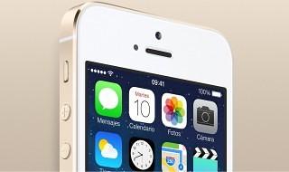 iOS 7.0.2 ya disponible