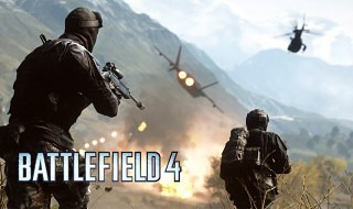 Trailer oficial del multijugador de Battlefield 4