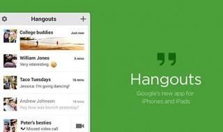 Hangouts se actualiza en iOS con la posibilidad de realizar llamadas