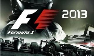 Trailer de lanzamiento de F1 2013