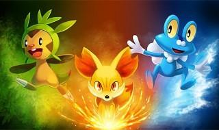Actualización 1.2 para Pokémon X y Pokémon Y