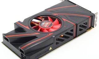 AMD presenta la Radeon R7 260