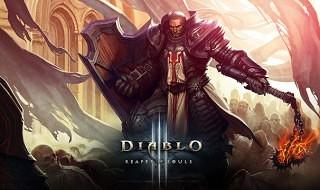 La edición de coleccionista de Diablo III: Reaper of Souls
