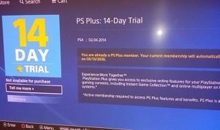 Un fallo permite a nuevos usuarios tener Playstation Plus gratis