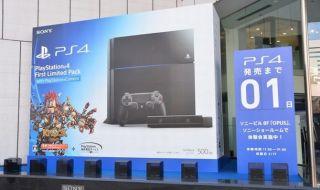 PS4 ya a la venta en Japón