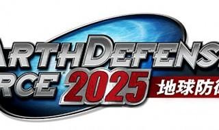 Publicada la release de Earth Defense Force 2025 para PS3 y Xbox 360 por iMars