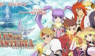 Anunciado Tales of Asteria para iOS y Android