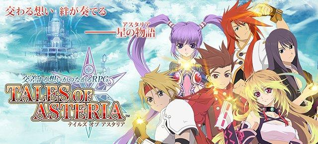 Tales-of-Aseteria-Ann (1)