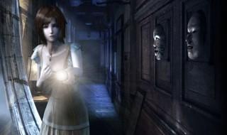 Nuevo Project Zero anunciado para Wii U