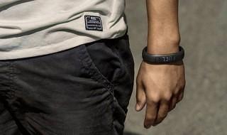 Nike dejará de fabricar la Fuelband