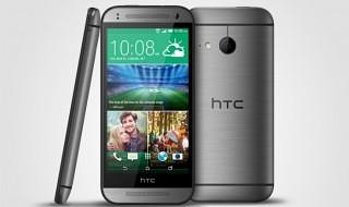 Presentado el HTC One mini 2
