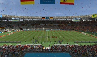 EA anuncia FIFA 14 Ultimate Team: Copa Mundial