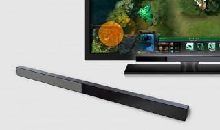 Sentry, rastreador ocular de SteelSeries para gamers