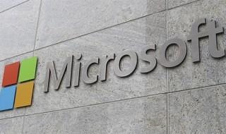 Microsoft despedirá a 18.000 empleados para simplificar su organización