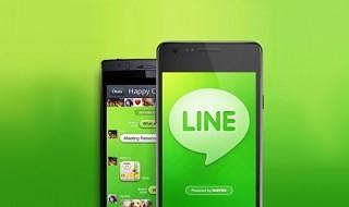 Los chats secretos llegan a Line con la versión 4.5