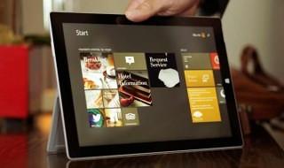 La Surface Pro 3 a la venta en España el 28 de agosto