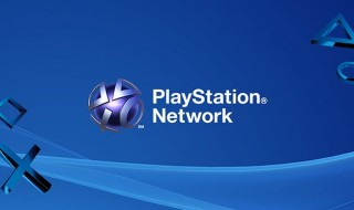 Sony programa tareas de mantenimiento en PSN para el 2 de marzo