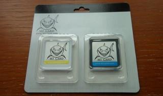 La flashcard MT Card para Nintendo 3DS se actualiza a la versión 2.0