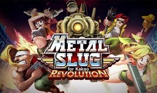 Anunciado Metal Slug Revolution