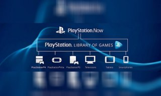 Playstation Now llegará a las smart TV de Samsung en 2015