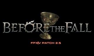 Antes de la caída, el parche 2.5 de Final Fantasy XIV: A Realm Reborn