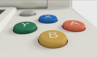 RegionThree elimina el bloqueo regional de Nintendo 3DS