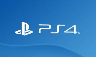 15 exclusivos de PS4 para 2015