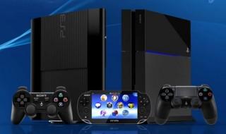 Nuevas ofertas en PlayStation Store, con especial énfasis en PS Vita por su tercer aniversario
