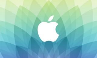Apple anuncia un evento para el 9 de marzo