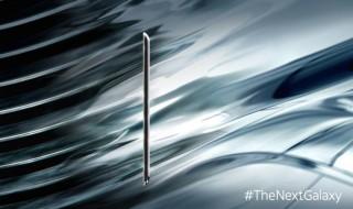 Samsung calienta el ambiente de cara a la presentación del Galaxy S6